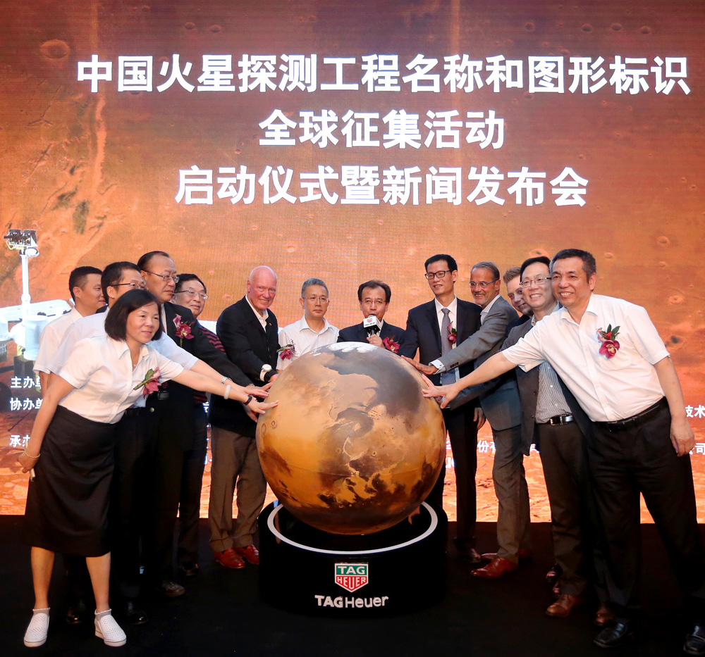 TAG Heuer Watch Going To Mars With China's Official Mars Exploration Program Watch Industry News