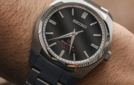 Seiko Quartz Watch